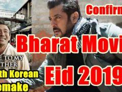 Salman-Khan-Bharat-Movie-Eid-2019-Release-Confirmed