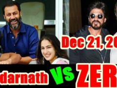 SRK-Dwarf-Clash-Kedarnath-December-2018