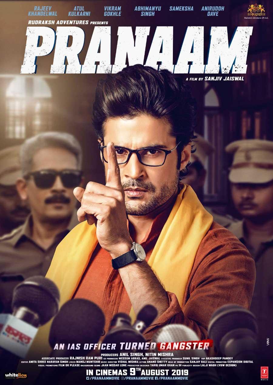 Pranam-Movie-Teaser