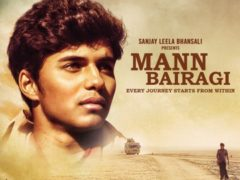 Mann-Bairagi