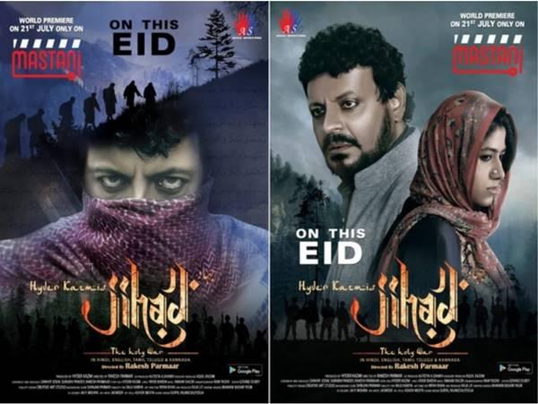 Jihad-Movie-Alfeeya-Donna