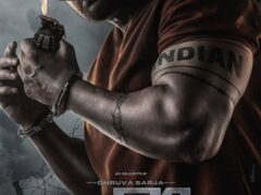 Martin-Movie-Dhruva-Sarja-First-Pan-India-Film