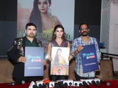 RajeshKumar-Mohanty-Actress-Swapna-Pati-Khamoshiyan-TrackX