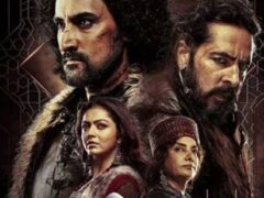 The-Empire-Review-Box-Office-Result-Hit-Flop-OTT