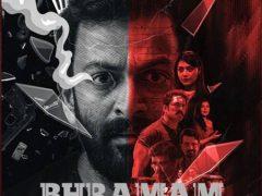 Bhramam-Review-Box-Office-Result-Hit-Flop-OTT