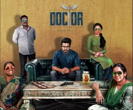 Doctor-Movie-Review-Box-Office-Result-Hit-Or-Flop-In-Theaters