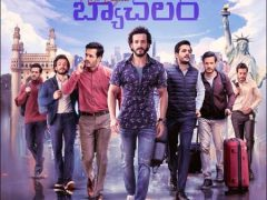 Most-Eligible-Bachelor-review-box-office-result-hit-flop-theaters