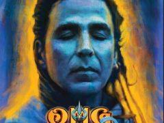 OMG-2-First-Look-Poster-Revealed-Akshay-Kumar-Play-Lord-Shiva