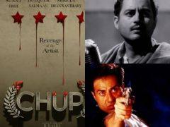 Sunny-Deol-R-Balki-Chup-Movie-GuruDutt