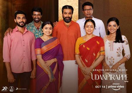 Udanpirappe-Review-Box-Office-Result-Hit-Flop-OTT